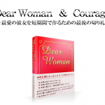 Dear Woman&Courage
